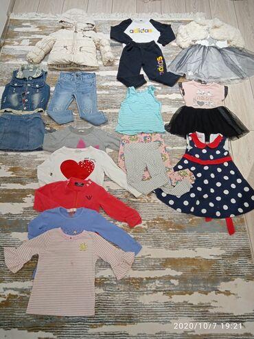 Осенняя куртка+17 вещей! Вся одежда одного размера, на девочку 3-4