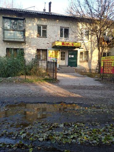 куплю продам дом в Кыргызстан: Продается квартира: 4 комнаты, 84 кв. м