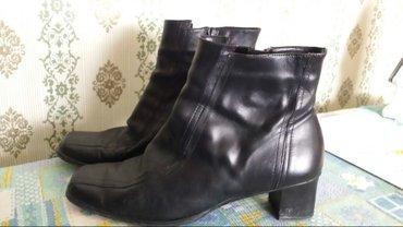 Plitke cizme br 39 - Veliko Gradiste