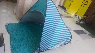 Палатки в Лебединовка: Полатки для детсого уголка и на пляж для двоих. Сврй уголок для