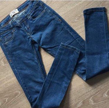 джинсы размер xs в Кыргызстан: Джинсы женские terranova, не подошёл размер, размер 40-42
