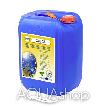 Куплю-бассейн - Кыргызстан: Гипохлор - жидкий хлорхимия для бассейновЖидкое дезинфицирующее