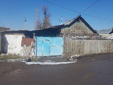 Продажа Дома от собственника: 60 кв. м, 3 комнаты в Бишкек