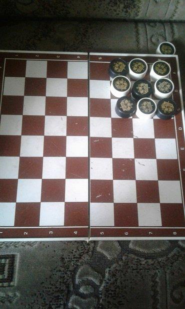 Нарды в Кыргызстан: Шахмат20на20см