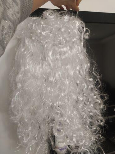 Продаются бороды, парики для деда мороза. Косы для снегурки. Детские и