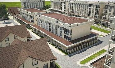 Элитная недвижимость Премиум-класса в в Бишкек