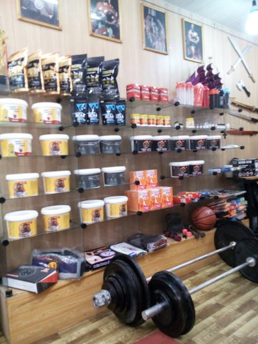 Спорт питание и спорт товары по цене завода изготовителя оптовая цена