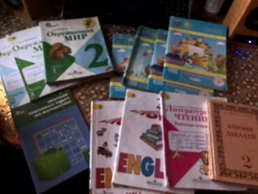 Учебники для 2 класса Петерсон
