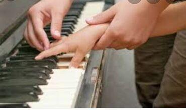 Уроки игры на фортепиано | С выездом на дом