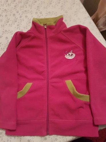 Cebasta jaknica sa macom meri vel 122 ocuvano i toplo - Belgrade