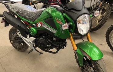 мотоцикл дукати дьявол в Кыргызстан: Мотоцикл !!! Мотоцикл !!!Скутрело MONKEY 124 cc 12/12 Скутрело