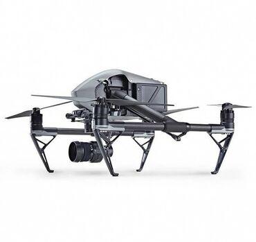 Дрон аэросъемка квадрокоптер услуги видео и фото съёмки