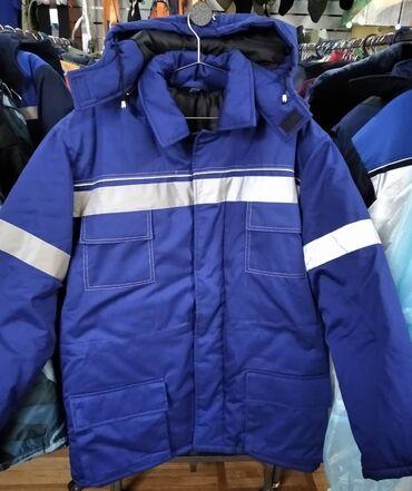 вечернее платье с открытой спиной в Кыргызстан: Куртка зимняя (рабочая одежда)Куртка прямого силуэта с центральной