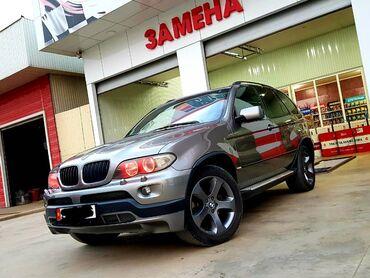 bmw kaplja в Кыргызстан: BMW X5 3 л. 2005