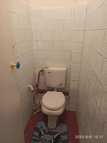 Продается квартира: 3 комнаты, 68 кв. м