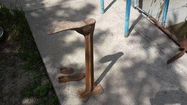 Лапа сапожника инструмент для ремонта обуви и изготовления обуви со см