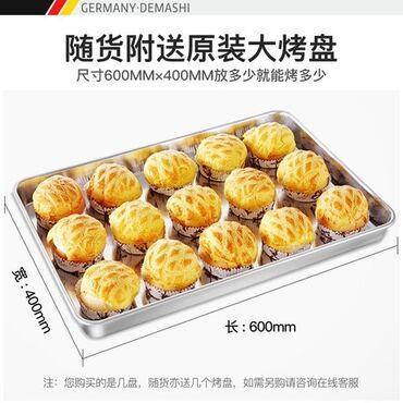 Хлебопечки в Кыргызстан: Листы для хлебобулочных изделий Размер листа 600×400
