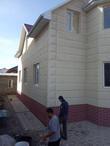 код 222 бишкек в Кыргызстан: Наша компания выполняет фасадные работы, в частности жидкий травертин
