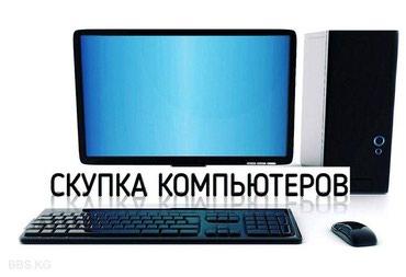 Отправлено 06 Май 2018 - 21:28 в Бишкек
