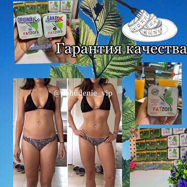 китайский пластырь для суставов бишкек in Кыргызстан | ОРТЕЗЫ: Фатзорб для похудения Fatzorb - это натуральное высокоэффективное