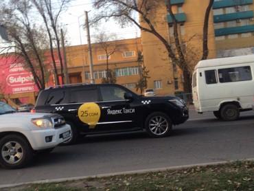 КОРОНА Яндекс.Такси!!!   принимаем водителей с личным авто!