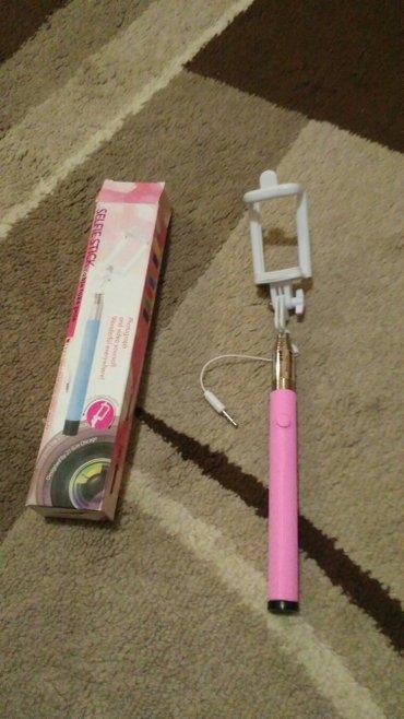 Selfi štap nov u kutiji - Presevo