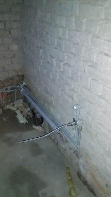 Ремонт техники - Кок-Ой: Услуги электрика и сантехнические работы