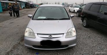 Honda Civic 2003 в Бишкек
