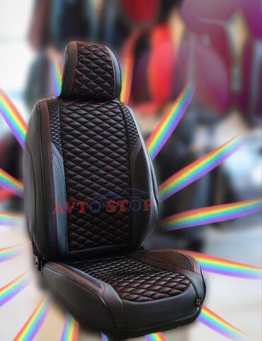 Avtomobil oturacaq üzlükləri. Yeni model paxlava tikişli oturacaq