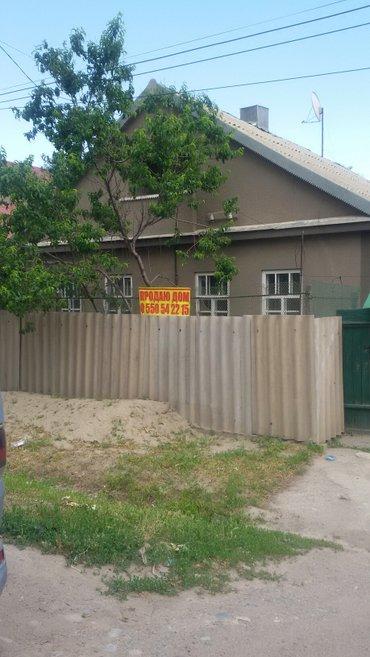 Срочно !Продаю дом. Район ТЭЦ, в Бишкек