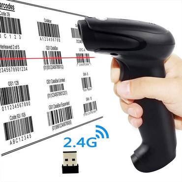 штрих сканер в Кыргызстан: Беспроводной Cканер Штрих-кодов Symcode mj-2030Подключение: 2.4G