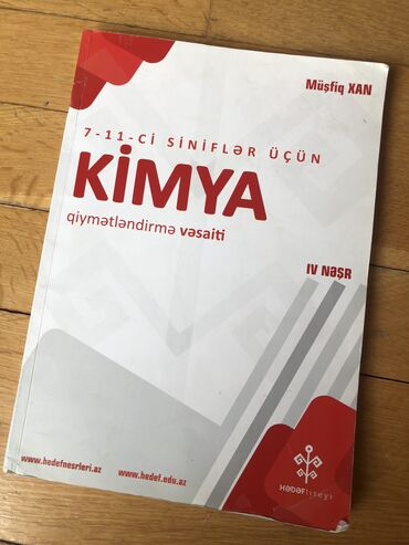 kimya - Azərbaycan: Hedef neşrleri. Kimya qiymetlendirme vesaiti
