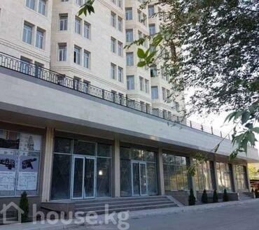 Продается квартира: 1 комната, 58 кв. м