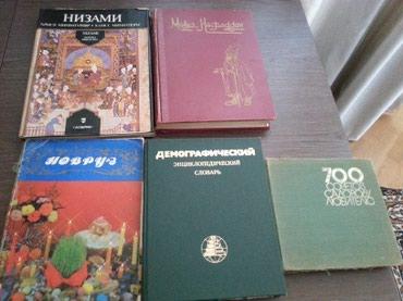 Bakı şəhərində Bədii ədəbiyyat kitabları satılır.