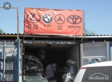 Продается контейнер р-к Кудайберген, геология,есть полки в Бишкек