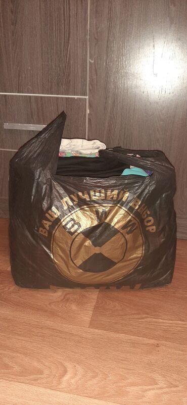Детский мир - Новопавловка: Целый пакет детских вещей в хорошем состоянии от 3,4 месяцев штанишки