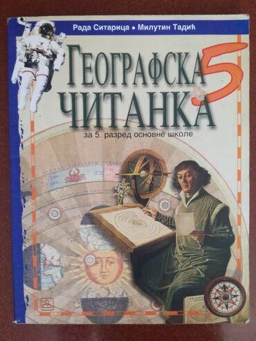 Izdavanje - Srbija: Geografska čitanka za 5.razred, Zavod za udžbenikeKnjiga je kao nova