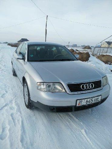 Audi A6 1999 | 222000 км