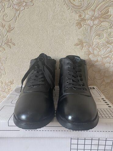 Мужская обувь - Кыргызстан: Классические ботинки. Зимние (с мехом). Материал (хороший кожзам.)