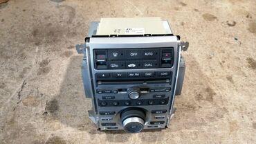 Магнитола на Honda Legend KB1   Автомагнитола на Honda Legend (KB1) Со