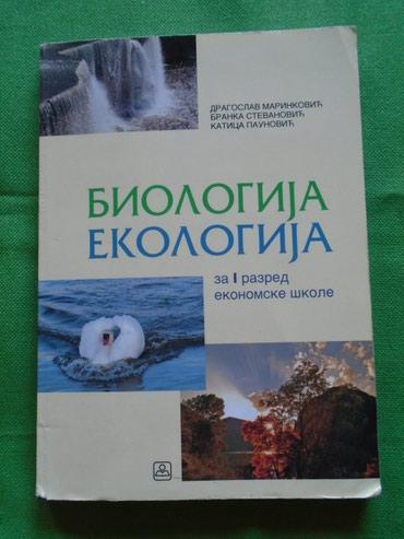 Biologija Ekologija za prvi razred ekonomske škole od autora: - Belgrade