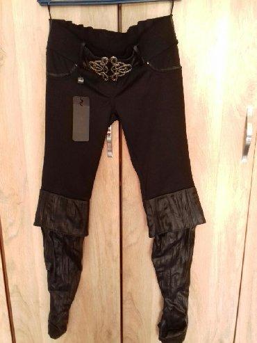 Супермодные турецкие брюки для модных девушек. Низ смотрятся как ботфо
