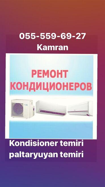 Kondisioner ustasi bakida - Азербайджан: Ремонт | Кондиционеры | С выездом на дом