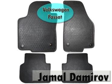 Volkswagen Passat üçün silikon ayaqaltilar. в Bakı