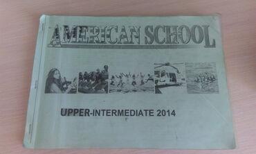 журналы на английском в Кыргызстан: Учебник по английскому языку American School upper-intermediate