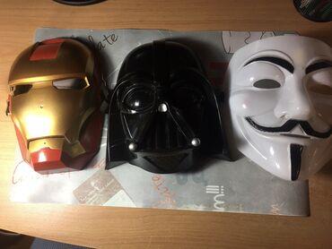 Bezekli maskalar - Azərbaycan: Ushaq uchun maskalar