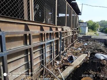 Другое в Кыргызстан: Куплю чёрный металл дорого сама вывоз