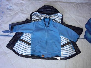 Супер клевый дождевик-деми куртка. сам в Бишкек
