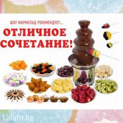 ad-image-34182742