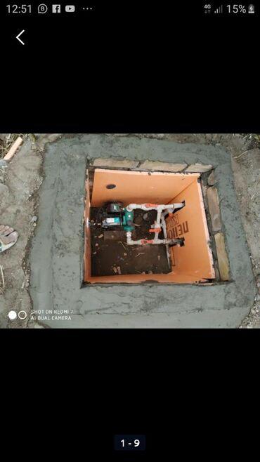 Работа - Джалал-Абад: Сантехник, ЭлектирикЭвро ремонт, кылабыз